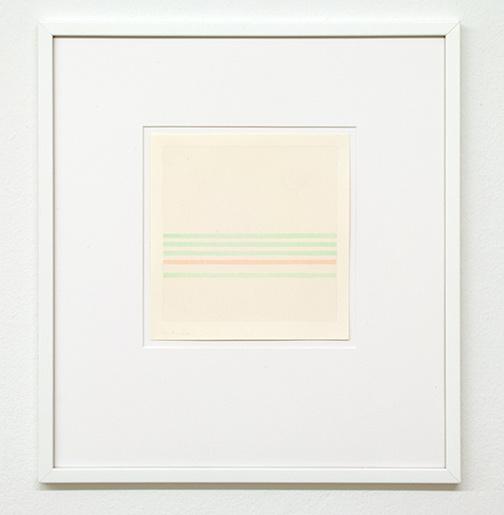 Antonio Calderara / Senza titolo  1972 16 x 15.5 cm Bleistift und Aquarell auf Papier