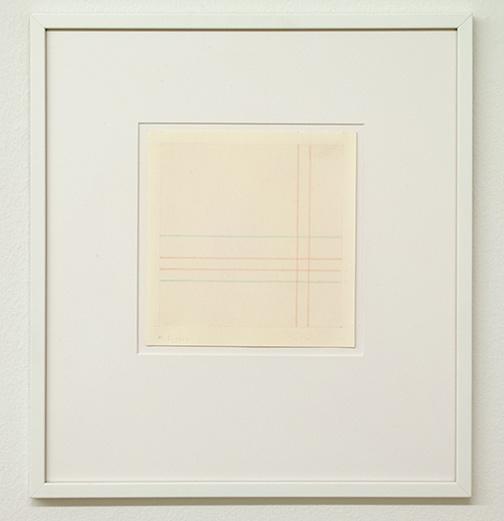 Antonio Calderara / Senza titolo  1976 16 x 15.5 cm Bleistift und Aquarell auf Papier