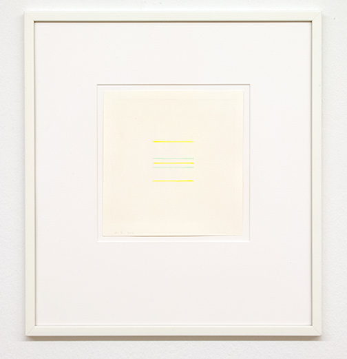 Antonio Calderara / Senza titolo  1973 16 x 15.5 cm Bleistift und Aquarell auf Papier