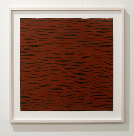 Sol LeWitt / Sol LeWitt Horizontal Brushstrokes (More or Less)  2002 57 x 56,6 cm Gouache auf Papier