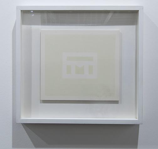 Antonio Calderara / Antonio Calderara Epigramma  1978 23,5 x 26 cm oil on wood panel