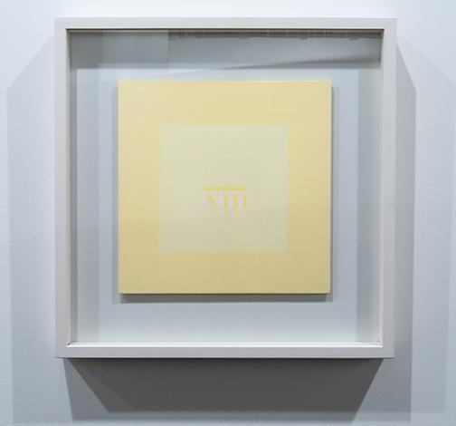 Antonio Calderara / Antonio Calderara Lettera di un convalescente  1976 27 x 27 cm oil on wood panel
