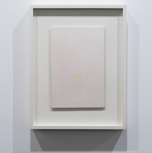 Antonio Calderara / Antonio Calderara Spazio colore luce  1972 27 x 18 cm oil on wood panel