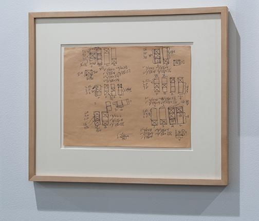 Sol LeWitt / Sol LeWitt Modular Structure (#6)  1967 21,6 x 27,9 cm 8,5 x 11 inch ballpoint pen on brown paper working drawing