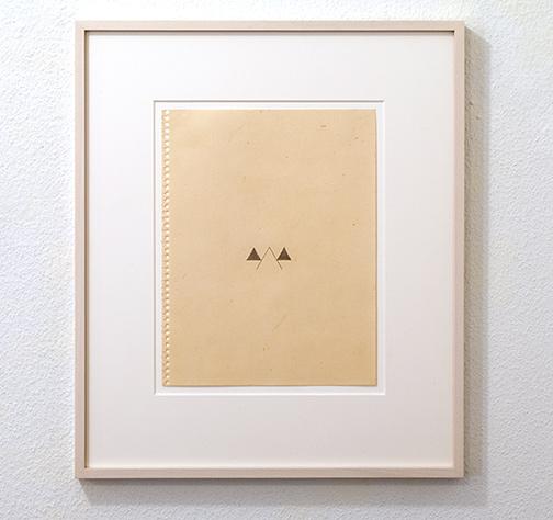 Richard Tuttle / Richard Tuttle Helios  1975  28 x 21.5 cm pencil on paper