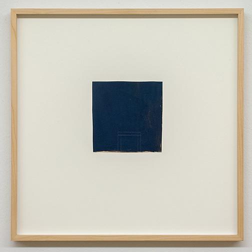 James Bishop / James Bishop Untitled  2012  12.9 x 12.5 cm oil and crayon on paper