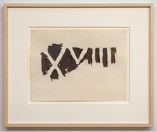 James Bishop / James Bishop Untitled  1993 22.5 x 30.5 cm oil on paper