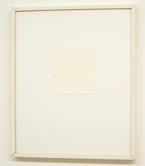 Antonio Calderara / Lettera di un Convalescente  1977  13.5 x 13.5 cm Aquarell auf Papier