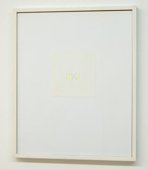 Antonio Calderara / Lettera di un Convalescente  1976  13.5 x 13.5 cm Aquarell auf Papier