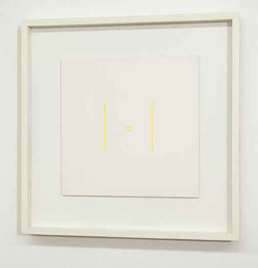 Antonio Calderara / Antonio Calderara Senza titolo  1973 27 x 27 cm Oel auf Holztafel