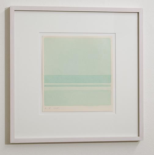 Antonio Calderara / Antonio Calderara Orizzonte  1968 20.2 x 19 cm Aquarell auf Papier
