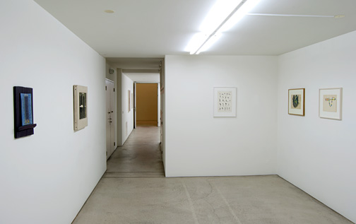 James Bishop,  				Antonio Calderara,  				Andreas Christen,  				Joseph Egan,  				Agnes Martin,  				Sylvia Plimack-Mangold,  				Fred Sandback,  				Richard Tuttle, Form / Structure / Figure