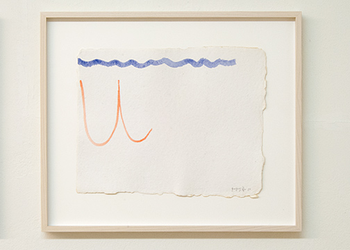 Giorgio Griffa / Giorgio Griffa Untitled  1983  23.5 x 40 cm watercolor on paper