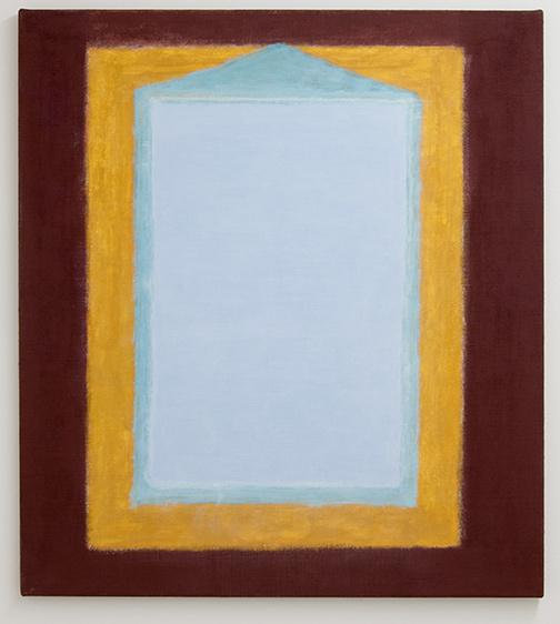 Joseph Egan / Rise and Shine  2017  90 x 80 x 2.5 cm various paints on canvas