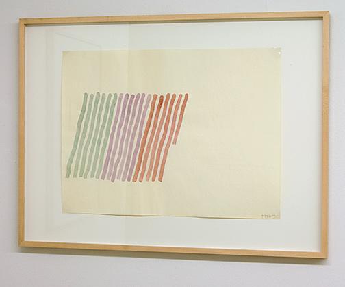 Giorgio Griffa / Giorgio Griffa Senza Titolo   1977  46 x 61.8 cm watercolor on paper