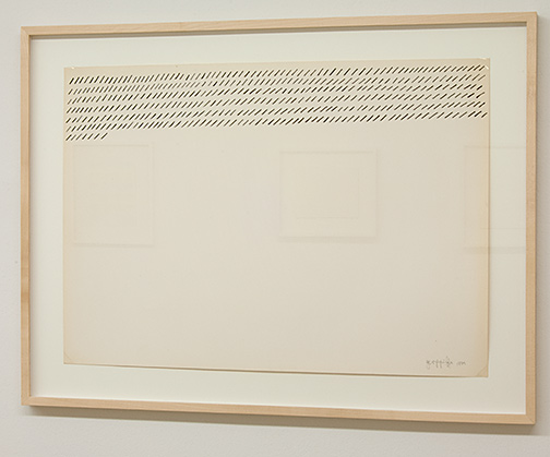 Giorgio Griffa / Giorgio Griffa Senza Titolo   1972  50.9 x 72.3 cm ink on paper