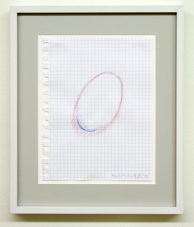 Richard Tuttle / The Intention V  2015  each 21 x 16.2 cm mixed media on paper