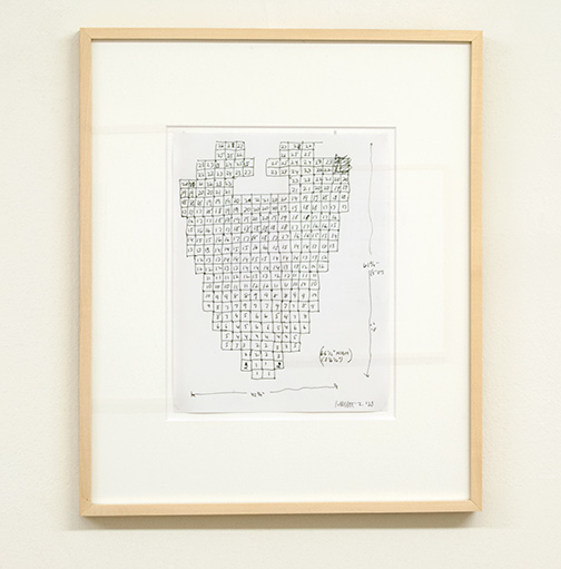 Sol LeWitt / Working Drawing for Open Geometric Structure  1996  28 x 21.7 cm ink on paper