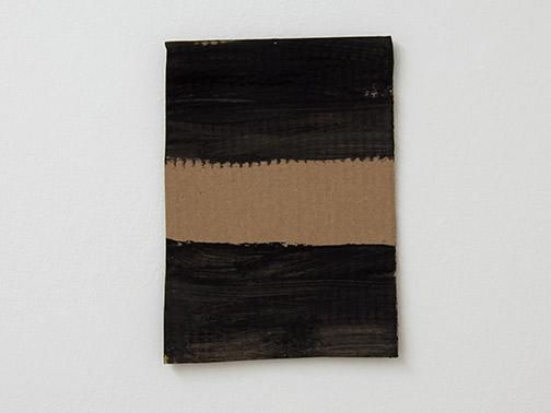 Richard Tuttle / Richard Tuttle Formal Alphabet B  2015 27.2 x 20.3 cm acrylic on corrugated cardboard, steel nails