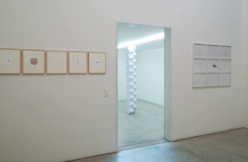 Richard Tuttle / «Paper»