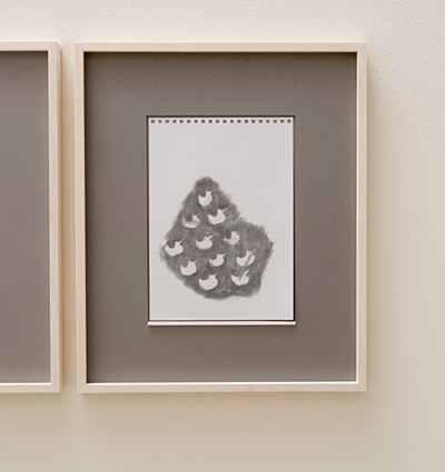 Richard Tuttle / 18 Drawings for Village IV Untitled, No. 1  2004  paper: 24 x 17 cm / pp: 39.7 x 32.7 cm pencil on paper